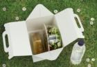 box-senza-interno-ambiente