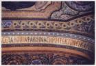 Particolare di mosaico dell'Avant-Foyer in alfabeto cirillico (foto Romano Rodaro)